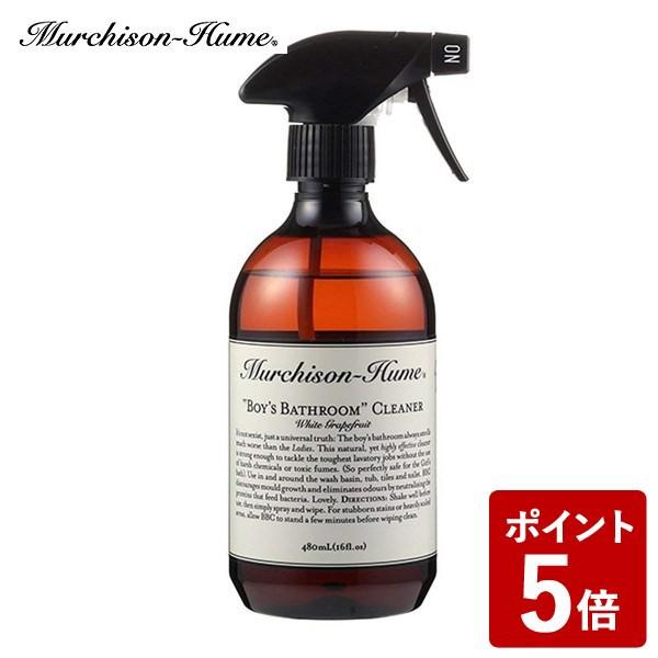 【P5倍】マーチソンヒューム バス・トイレ用洗剤 ...