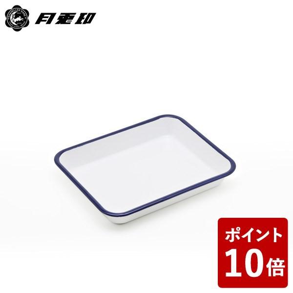 P10倍 月兎印 バット 中判 ネイビー(白×紺) 05...