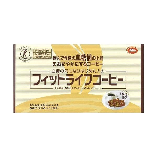 ミル総本社 フィットライフコーヒー 8.5g×60包...