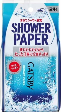 全品P5〜10倍 GATSBY(ギャツビー) シャワーペーパ...