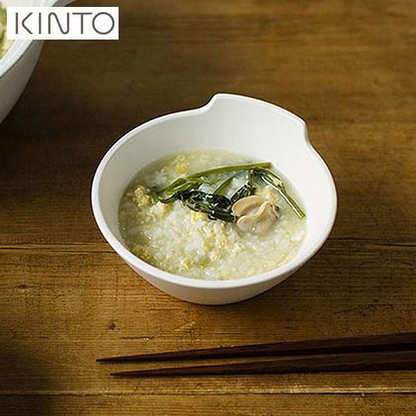【P10倍】KINTO KAKOMI とんすい ホワイト 25196 ...