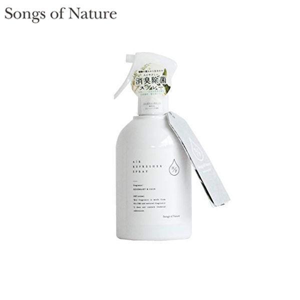 アート・ラボ Songs of Nature HPエアーリフレッ...