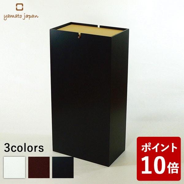 【P10倍】ヤマト工芸 NOPPO ダストボックス 20L ...