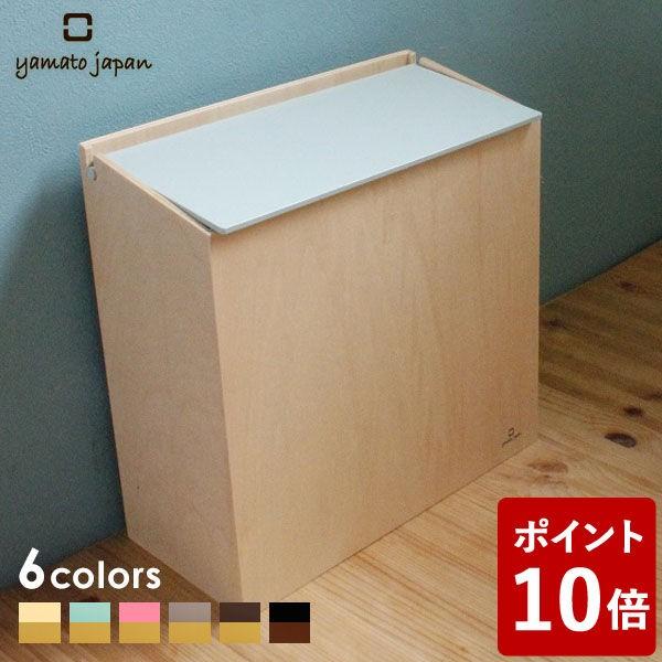 【P10倍】ヤマト工芸 SLIM DUST ダストボックス 8...