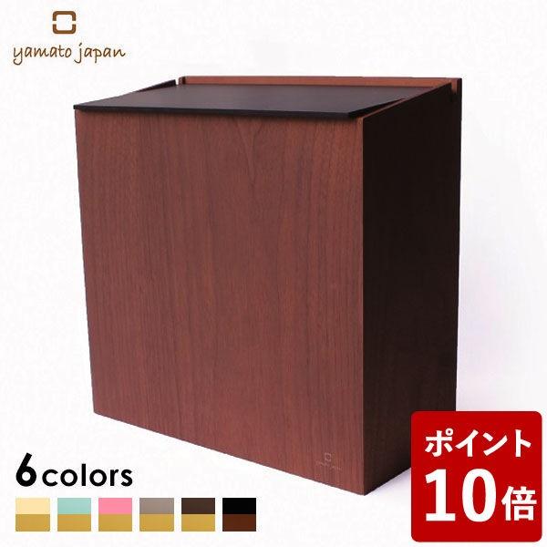 P10倍 ヤマト工芸 SLIM DUST ダストボックス 8L ...