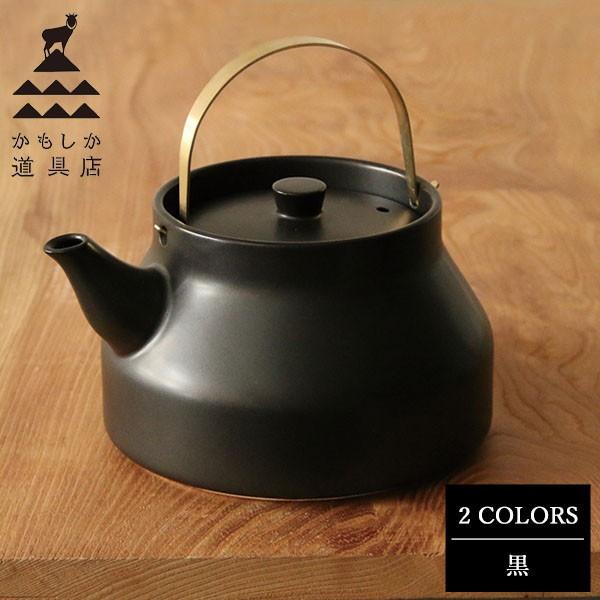【P5倍】かもしか道具店 陶のやかん 黒 山口陶器