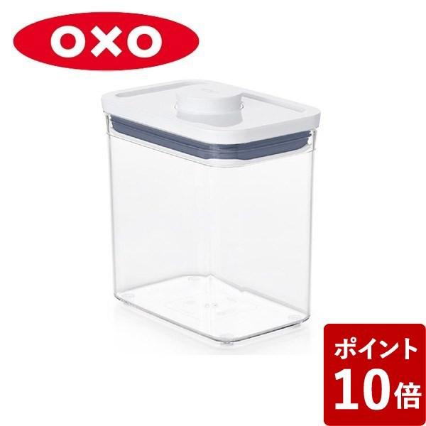 【P10倍】オクソー 保存容器 ポップコンテナ2 レ...