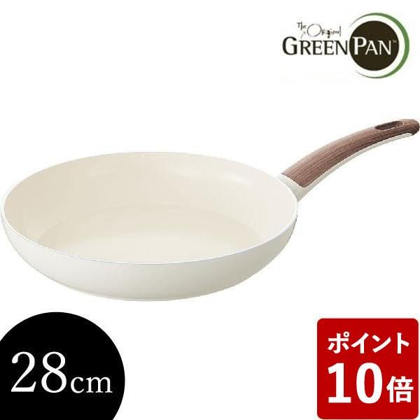 【P10倍】グリーンパン ウッドビー フライパン 28...