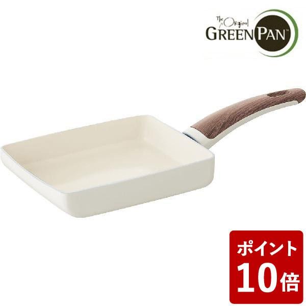【P10倍】グリーンパン ウッドビー エッグパン CC...