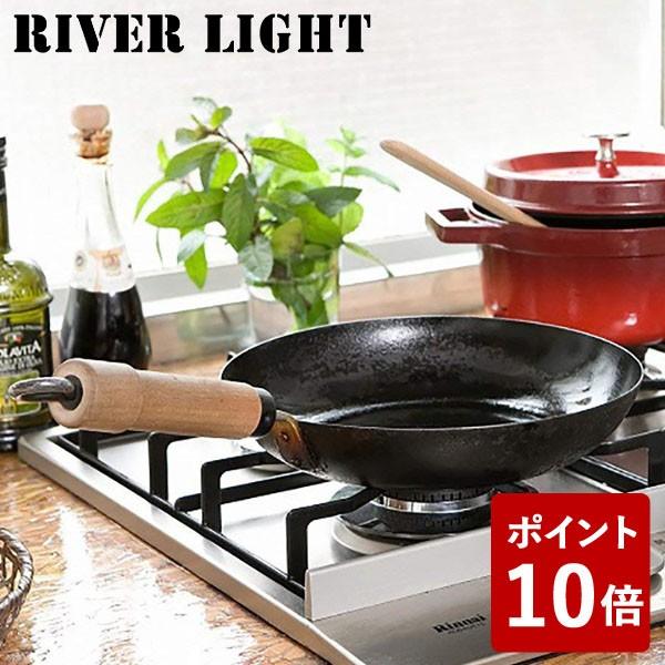 【P10倍】リバーライト 鉄 フライパン 26cm 極 ジ...