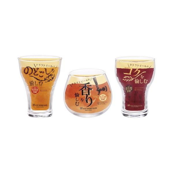 ビヤーグラスセット ビールグラス 3個セット (の...