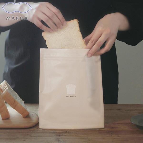 MARNA パン冷凍保存袋 ベージュ 2枚入り K766 マ...