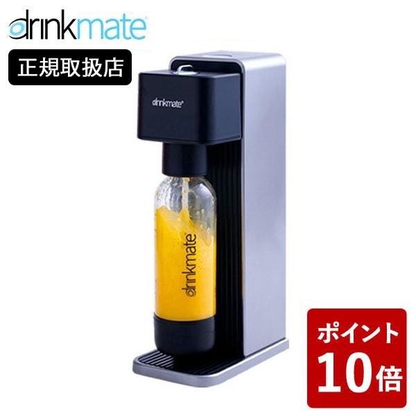 P10倍 drinkmate 炭酸水メーカー Series 620 オー...
