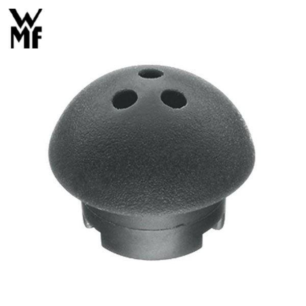 WMF パーフェクトプラス 自動調理スタートバルブ ...