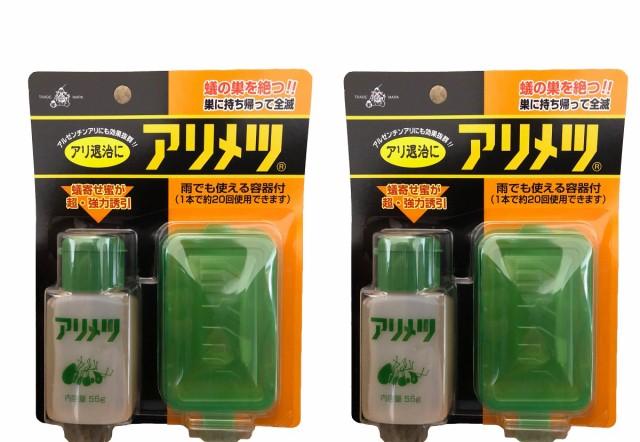 アリメツ+雨で使える専用容器付き 殺虫剤 110g(...
