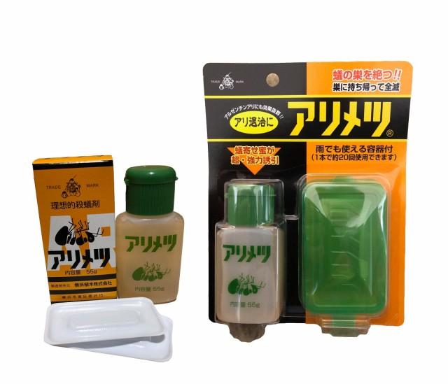 アリメツ 殺虫剤 55gx2個セット(雨で使える専用...