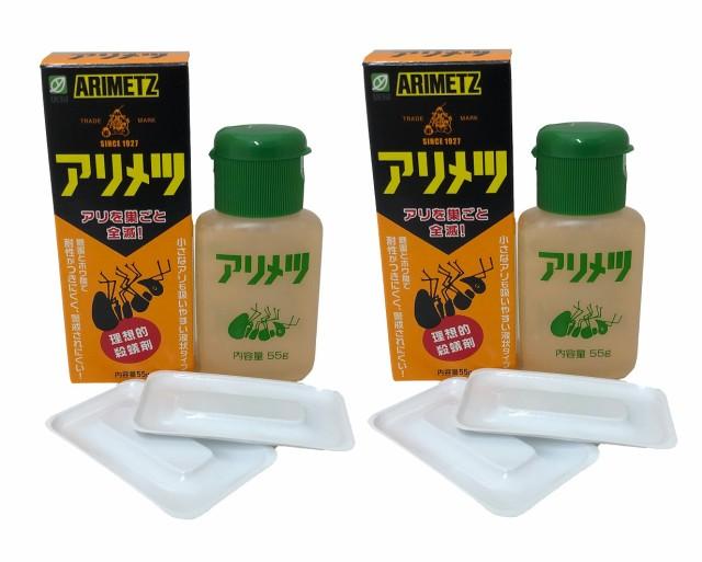 アリメツ 殺虫剤 55gx2個セット(白い専用皿2個...