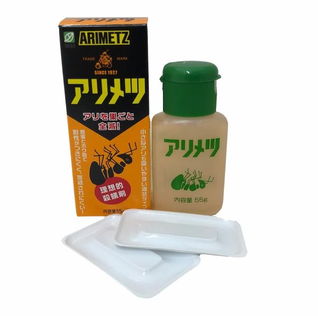 アリメツ 殺虫剤 55g(白い専用皿2個付属)殺蟻剤...