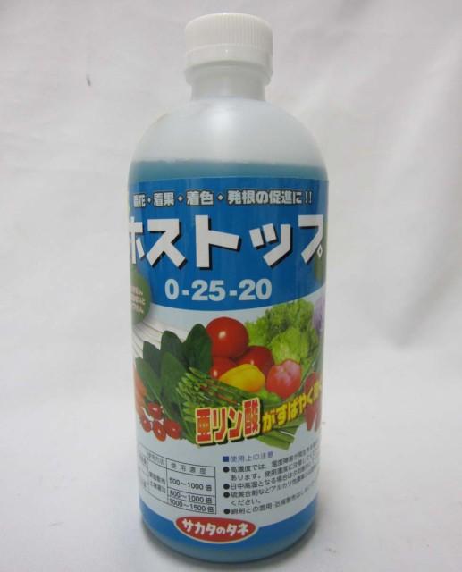 ホストップ 500ml 亜リン酸 液体肥料 0-25-20...