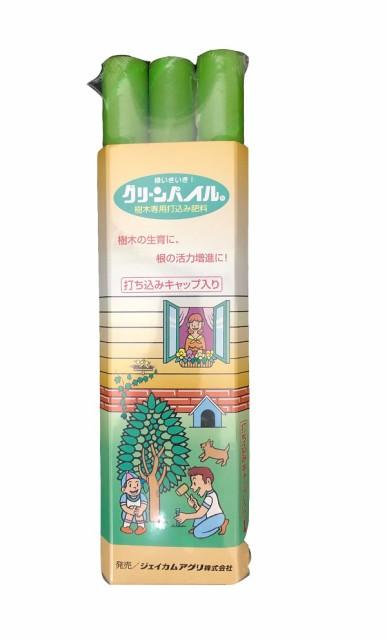 グリーンパイル スモール G-100 樹木専用打込...