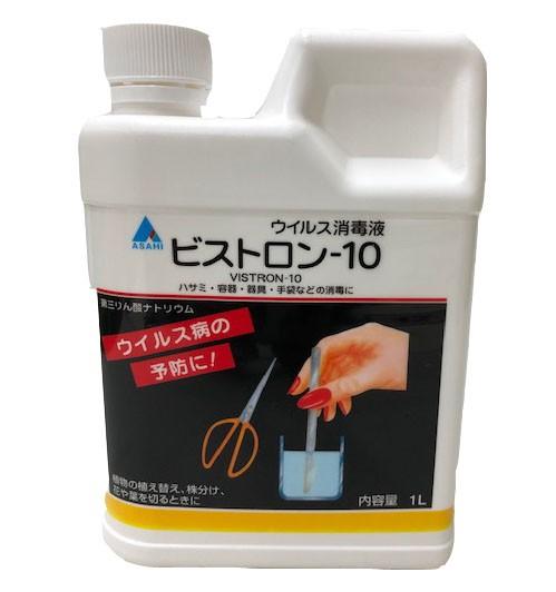 ビストロン-10 第三りん酸ナトリウム水 10%液...