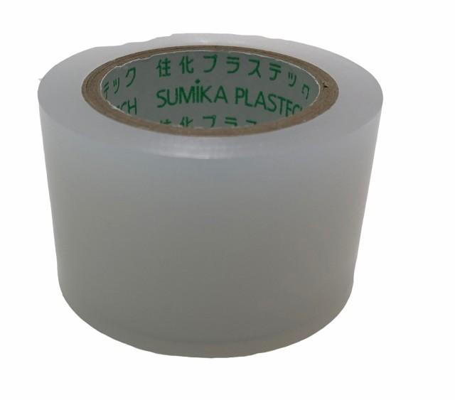 強力補修テープ 幅3cm×5m 絵本/ネコポス便送料...