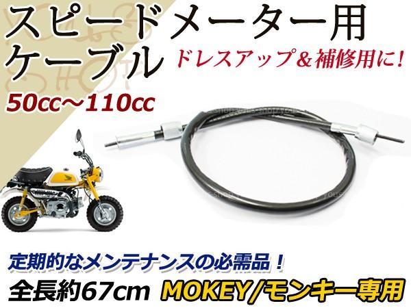 モンキー Z50J AB27 ゴリラ ダックス スピード メ...