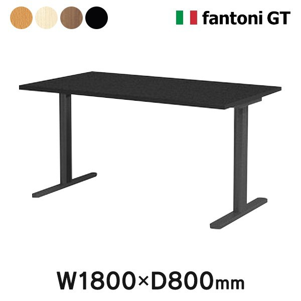 Garage fantoni GTデスク 黒 T字脚 GT-188H G4183...