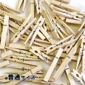 ウッドクリップ:普通サイズ(M50個パック)木製...