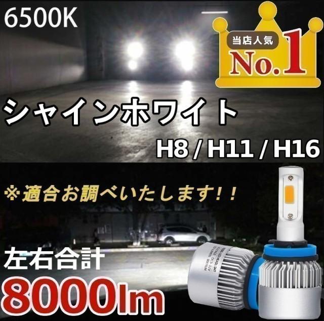 bB QNC2# LEDコンバージョンキット 爆光 8000lm ...