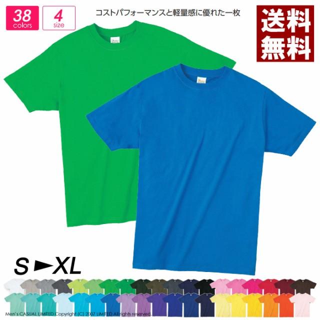半袖 tシャツ メンズ 無地 Printstar プリントスター 4.0オンス ライトウエイト Tシャツ 夏 ユニフォーム イベ