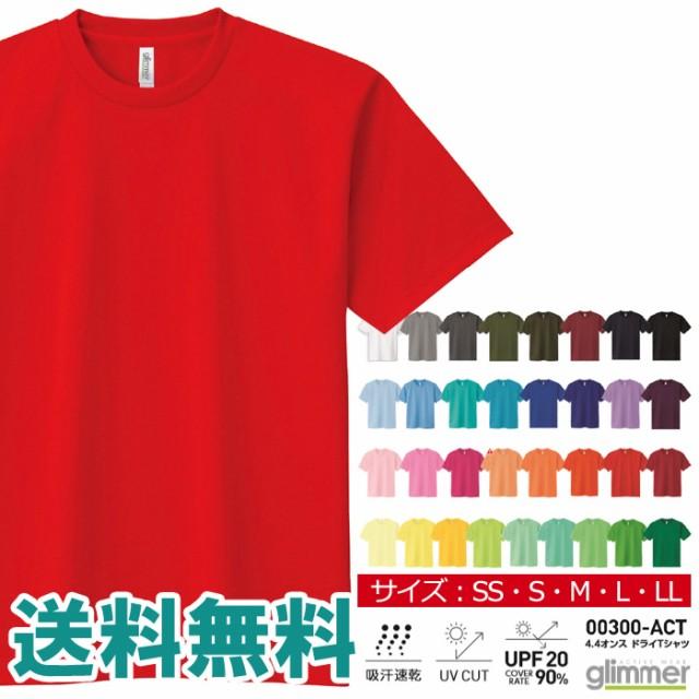 無地 半袖 tシャツ メンズ glimmer グリマー 4.4...