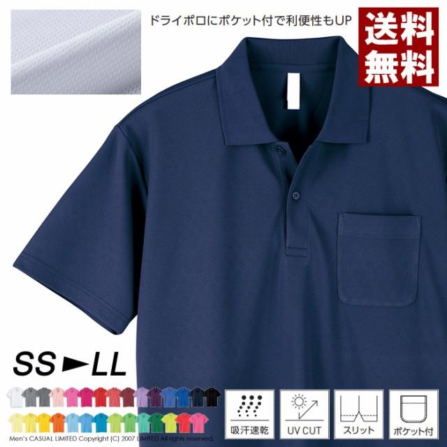 ポロシャツ 半袖 メンズ glimmer グリマー 4.4オ...