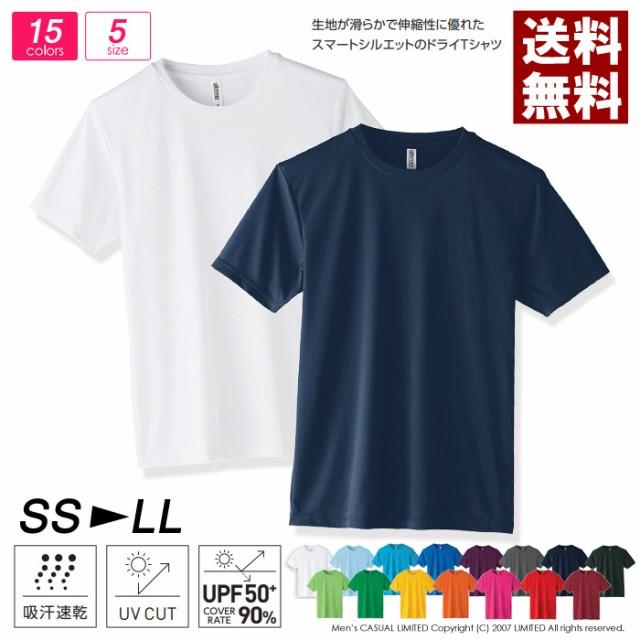 無地 半袖 tシャツ メンズ glimmer グリマー 3.5オンス ドライ Tシャツ 吸汗 速乾 スポーツ イベント 運動会