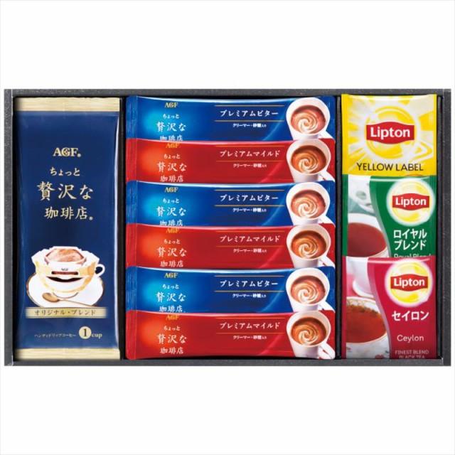 AGF&リプトン珈琲・紅茶セット BD-15S お返し 内...