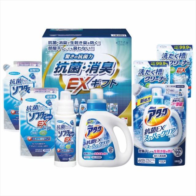 ギフト工房 抗菌消臭EXギフト EXZ-40 お返し 内祝...