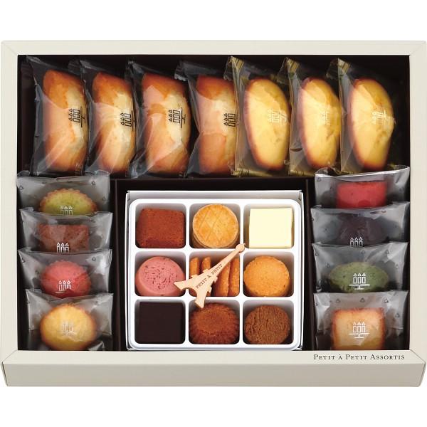 洋菓子 スイーツ ギフト セット 菓子折り 詰め合...