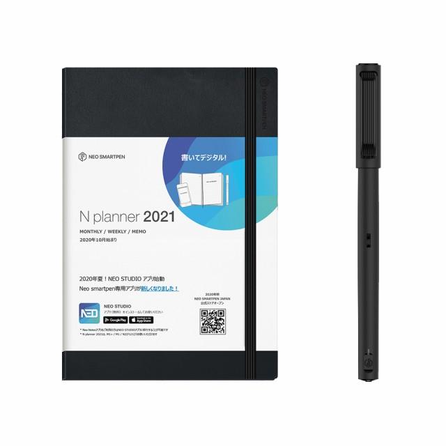 【公式ストア/正規品】Neo smartpen M1+ ブラック...