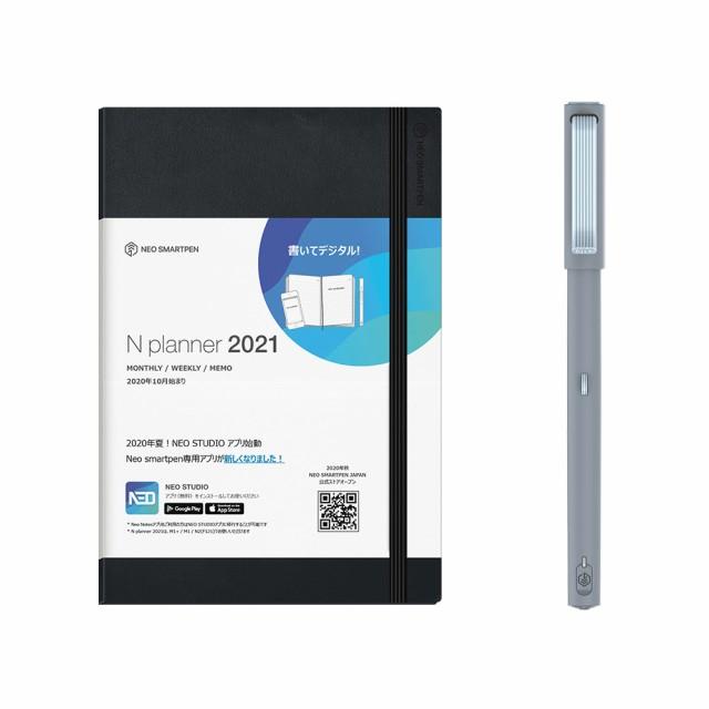 【公式ストア/正規品】Neo smartpen M1+ グレー ...