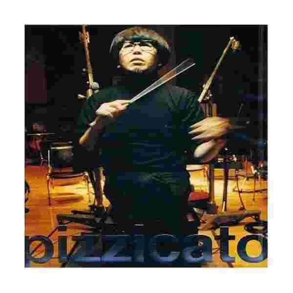 PIZZICATO FIVE JPN 中古 良品 CD