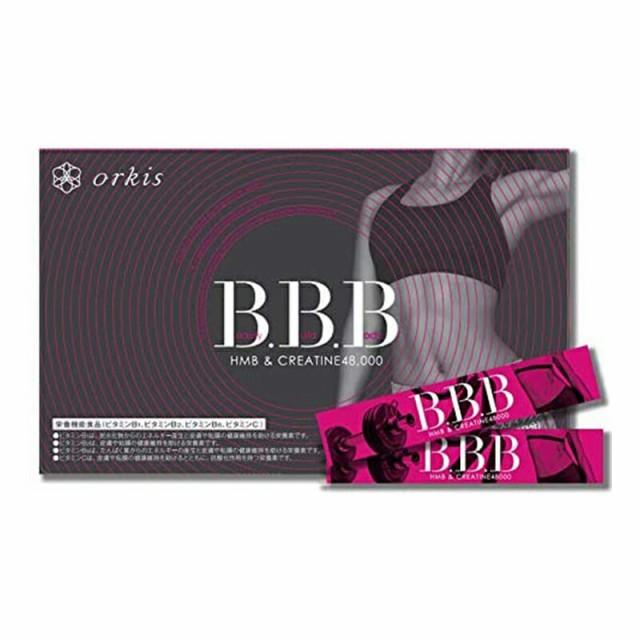 BBB HMB ダイエット サプリ クレアチン 配合 30包...