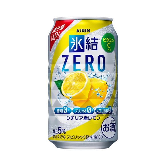 キリン 氷結(R)ZERO(氷結ゼロ)シチリア産レモン...
