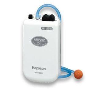 (送料無料)ハピソン乾電池式エアーポンプ YH-70...