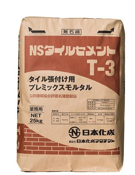 日本化成 NSタイルセメント T-3 25kg