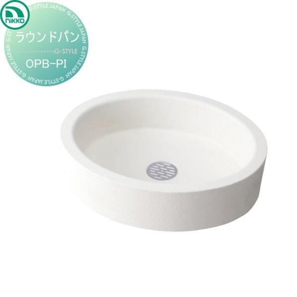 ガーデンパン 立水栓 ニッコーエクステリア 【ラ...