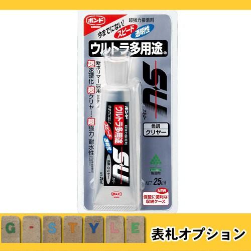 表札用 ボンド 【コニシ ボンド ウルトラ多用途S...