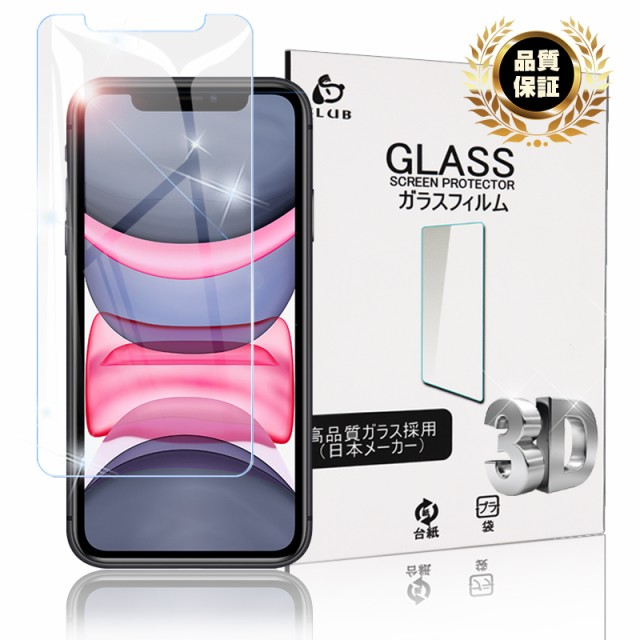 iphone 13 pro max ガラスフィルム iphone13 強化...