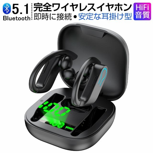ワイヤレスヘッドセット  Bluetooth5.1 耳掛けワ...