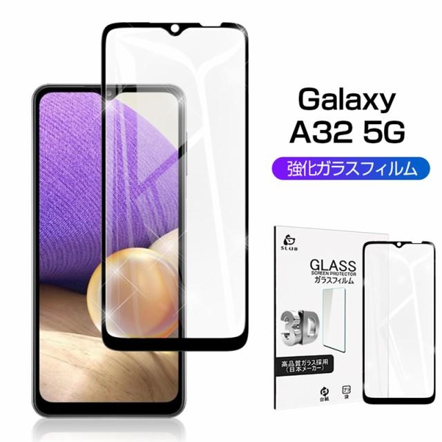 Galaxy A32 5G 強化ガラスフィルム au Galaxy A32...