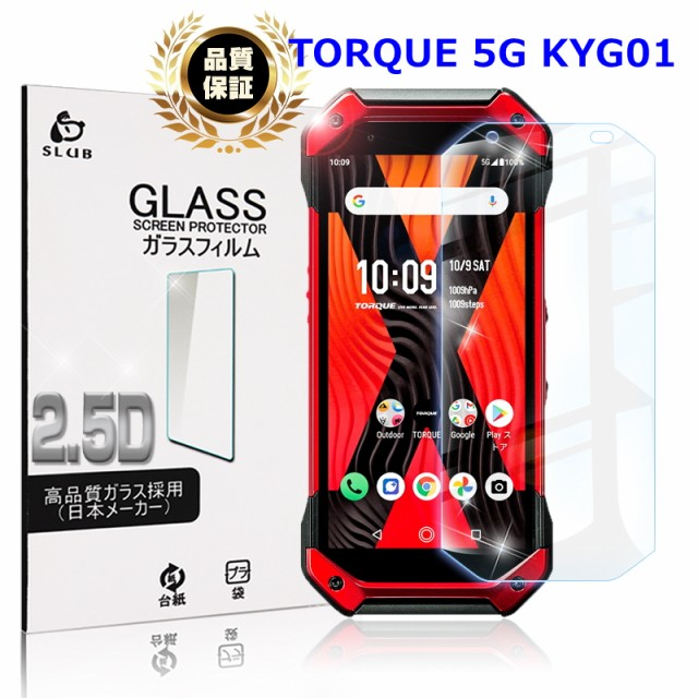 TORQUE 5G KYG01 強化ガラスフィルム TORQUE 5G K...